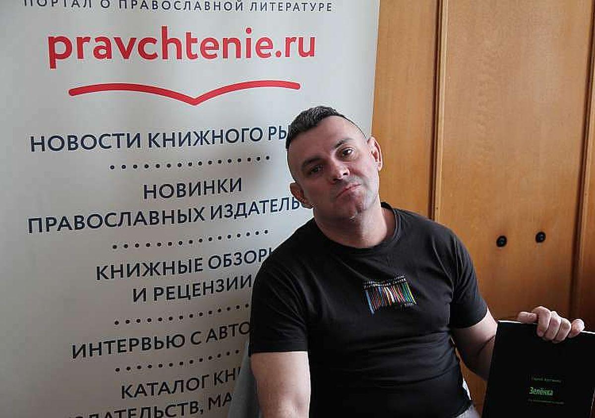 Сергей Арутюнов / Фото: Сергей Ломов