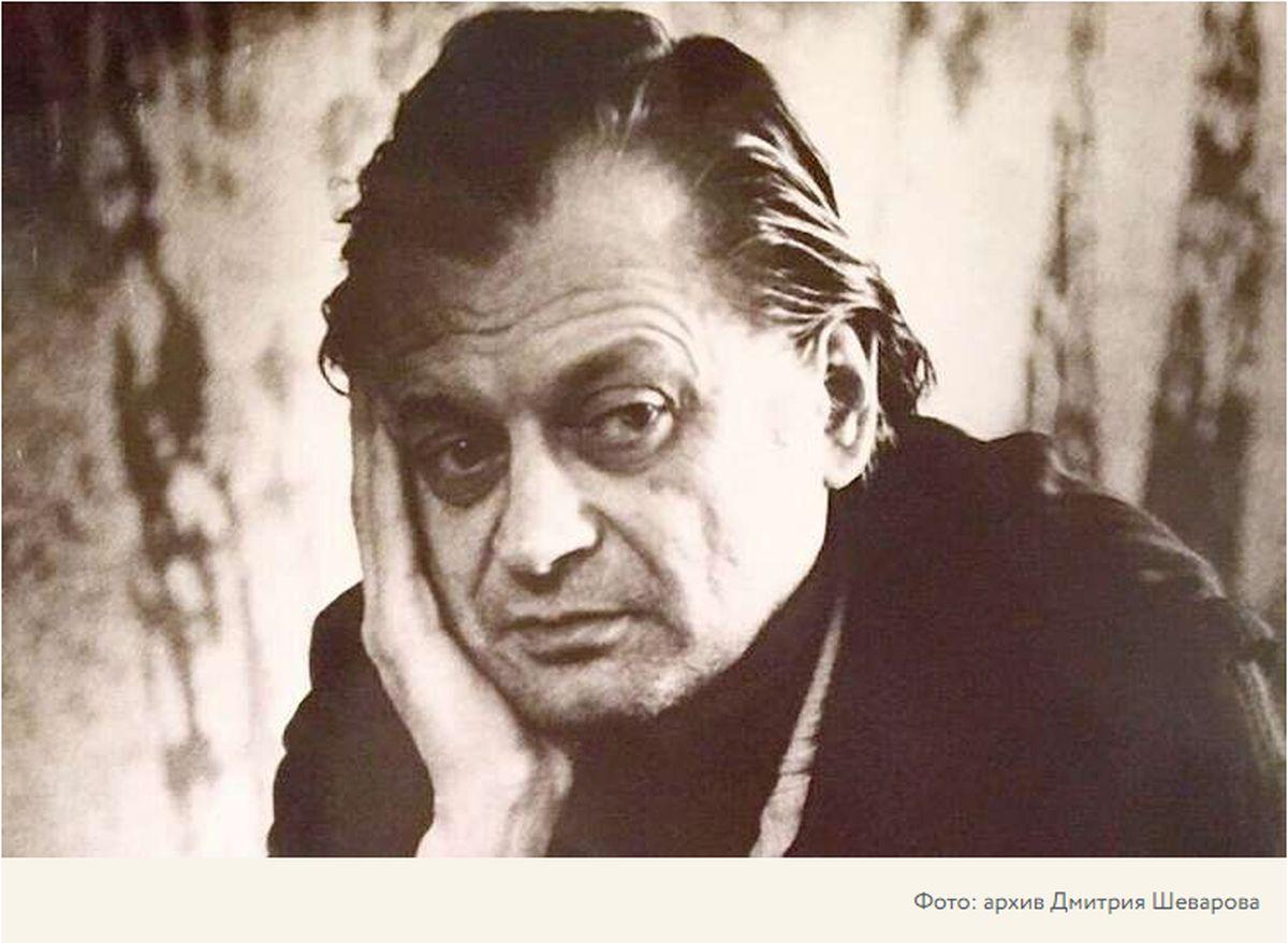 Поэт Владимир Соколов
