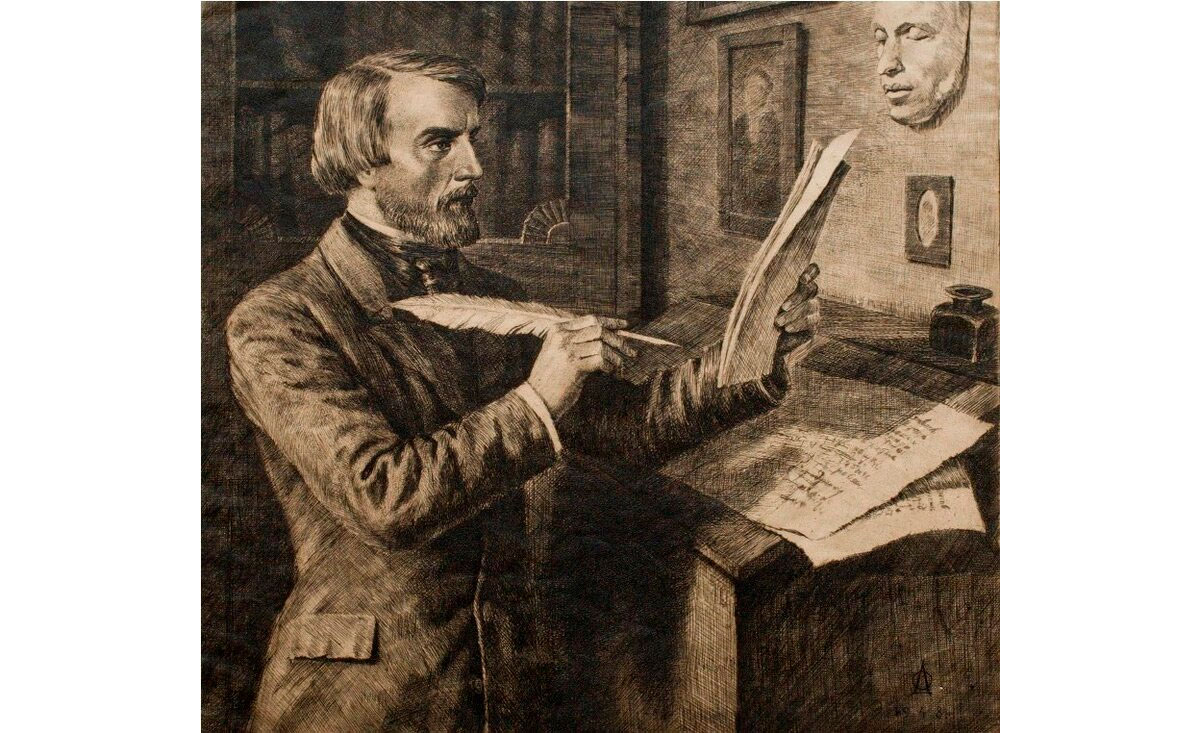 Виссарион Григорьевич