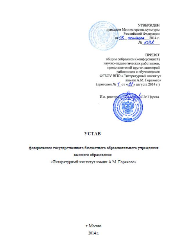 Справка для академического отпуска с подтверждением Москва Нижегородский
