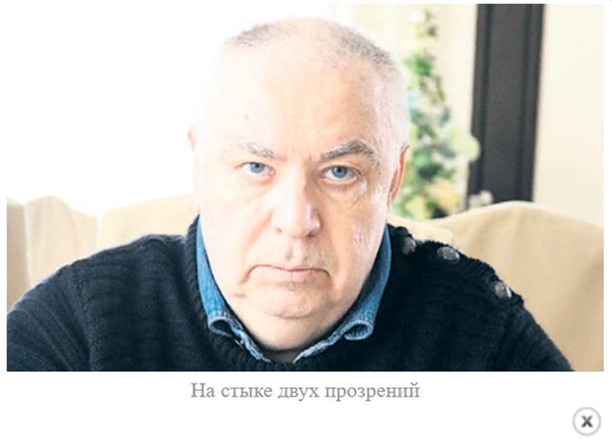 Королёв Анатолий Васильевич