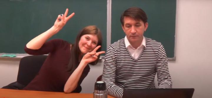 Фарит Нагимов и Екатерина Бармичева