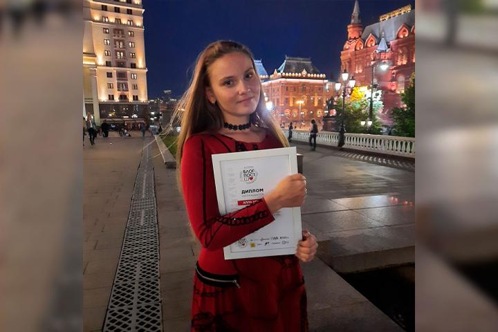 Алла Новикова после вручения премии Блог-ПОСТ