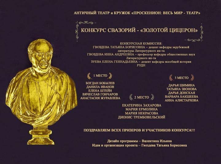 Дизайн - Валентина Ильина