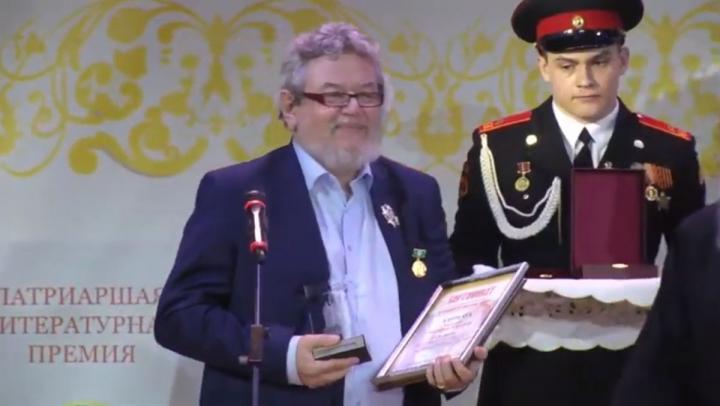 Владимир Малягин