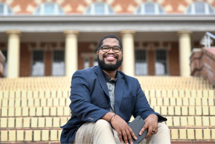 Tyree Daye / Photo from www.arkint.org