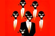 "Кадр из мультфильма ""Мистер Твистер"" / Союзмультфильм, 1963"