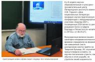 Юрий Орлицкий онлайн и офлайн говорит о Бодлере. Фото Наталии Басовской