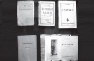 Книги Бунина