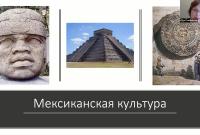 анонс выступления Ольги Станиславовны Чесноковой