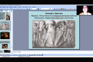 Проклятие Атридов в античной литературе