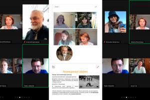 Участники Горшковских чтений