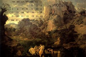 Никола Пуссен. Пейзаж с Геркулесом и Какусом. Около 1660 года