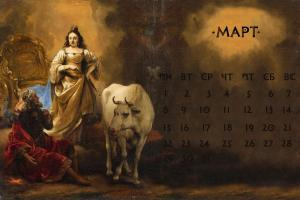 Гербранд ван ден Экхоут. «Юнона, Юпитер и Ио», 1672 год / Коллаж Валентины Ильиной