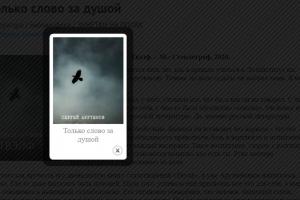 Скриншот сайта Литгазеты