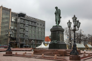 Пушкинская площадь