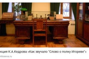 Дом А.Ф. Лосева