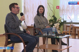 Павел Басинский и Екатерина Барбаняга / Вести-Тверь