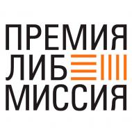 Логотип премии