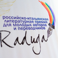 Баннер Радуги