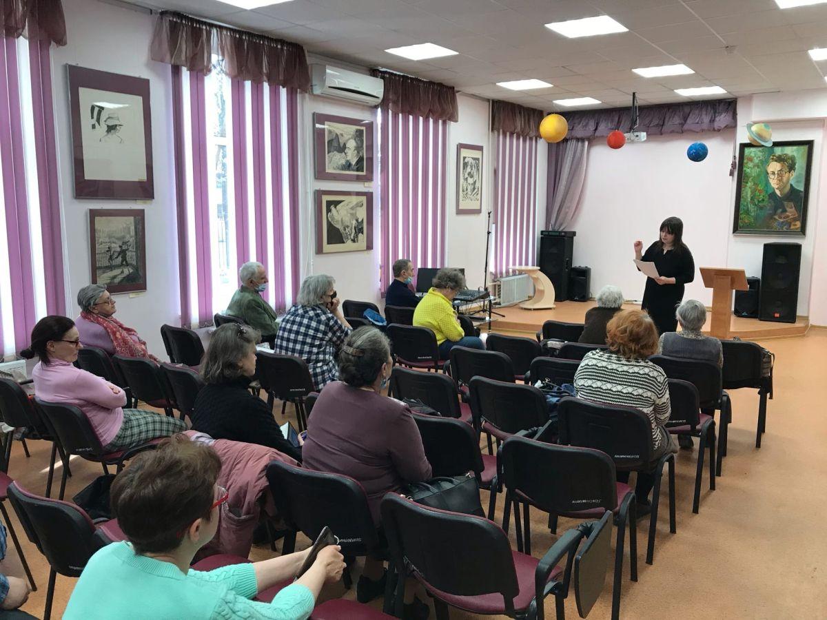 Лекция О.Ю. Ткаченко в библиотеке имени Кедрина