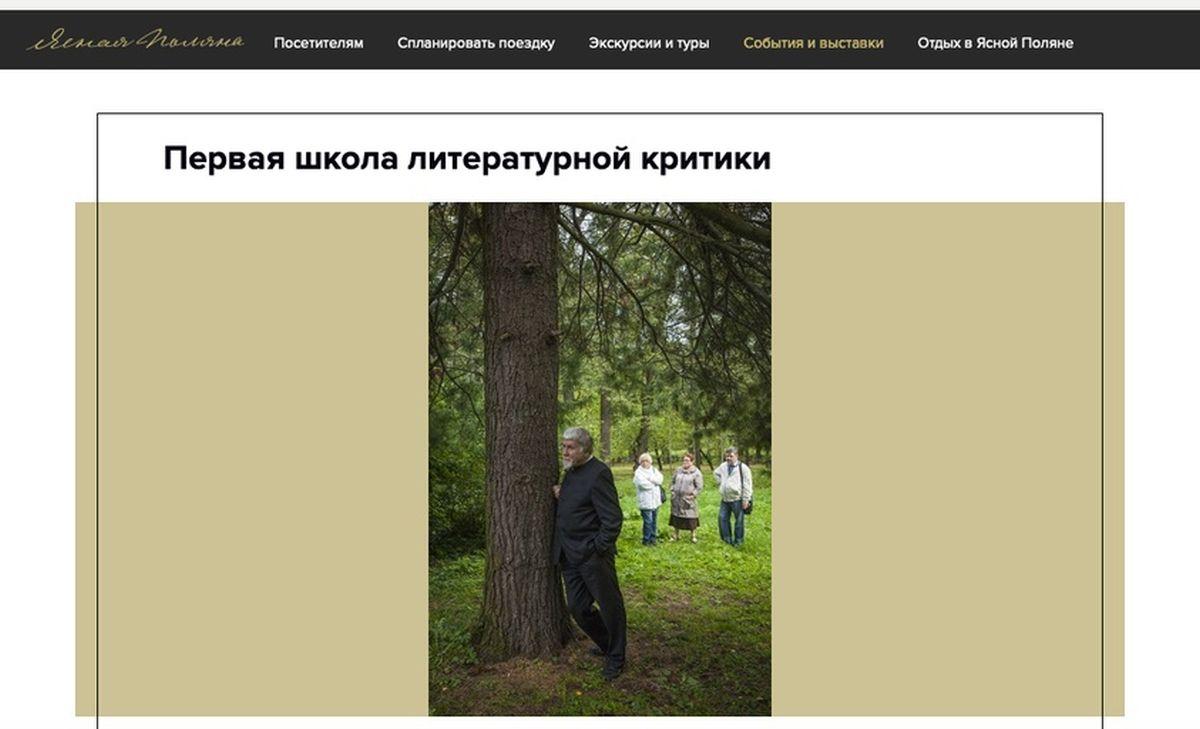 Скриншот сайта yppremia.ru